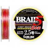 Шнур Sunline Super Braid 5 (8 Braid) 150m #2.5/0.25мм 14кг Фото