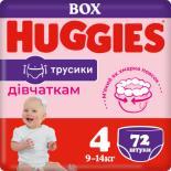 Подгузник Huggies Pants 4 для девочек (9-14 кг) 72 шт Фото