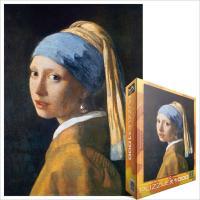Пазл Eurographics «Девушка с жемчужной серёжкой» Ян Вермеер Фото