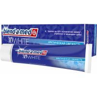 Зубна паста Blend-a-med 3D White Арктическая свежесть 100 мл Фото