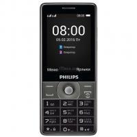Мобильный телефон PHILIPS Xenium E570 Dark Grey Фото