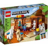 Конструктор LEGO Minecraft Торговый пост 201 деталь Фото
