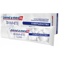 Зубна паста Blend-a-med 3D White Luxe Совершенство 75 мл Фото