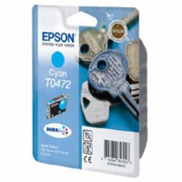 Картридж Epson St C63/ C65, CX3500 cyan (C13T04724A10) - фото 1