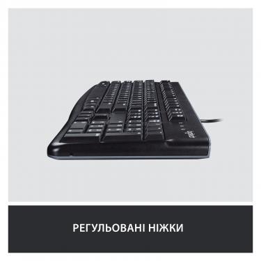Клавиатура Logitech K120 Ru (920-002522) - фото 3