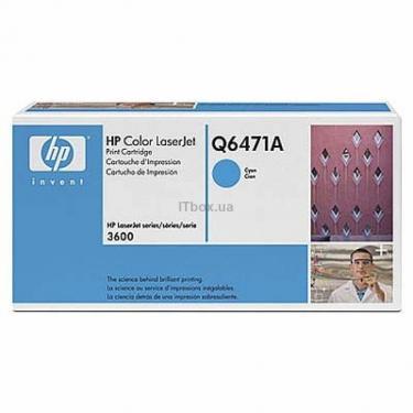 Картридж CLJ 3600 cyan HP (Q6471A) - фото 1