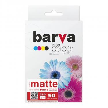 Бумага BARVA 10x15 (IP-A230-023) - фото 1