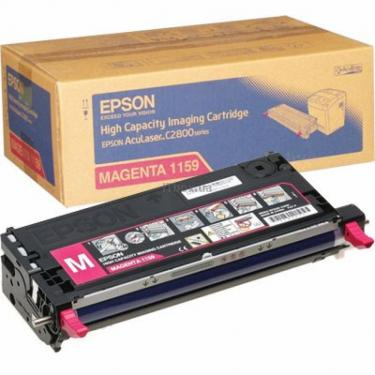 Картридж Epson AcuLaser C2800 magenta Фото