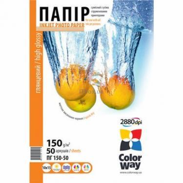 Бумага Colorway 10x15 (ПГ150-50) (PG1500504R) - фото 1
