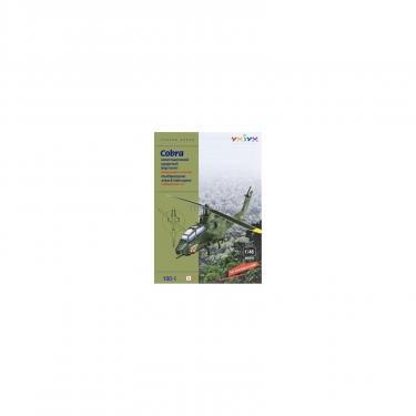 Сборная модель Умная бумага Вертолет Cobra (зеленый) серии Военная техника Фото 1