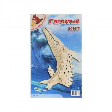 Сборная модель Мир деревянных игрушек Горбатый кит Фото