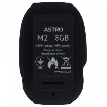 mp3 плеєр Astro M2 Black - фото 7
