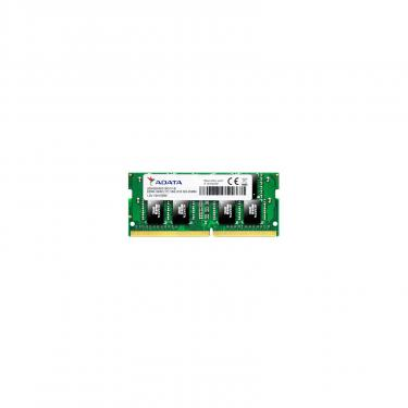 Модуль памяти для ноутбука SoDIMM DDR4 8GB 2400 MHz ADATA (AD4S240038G17-S) - фото 1