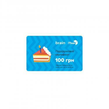 Подарочный сертификат на 100 грн Brain/ITbox - фото 1