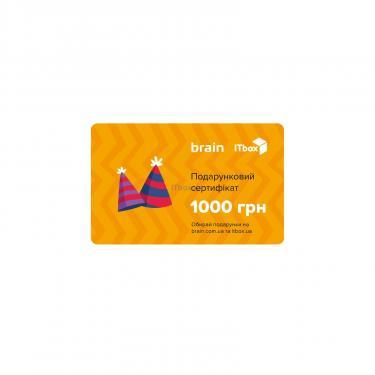 Подарочный сертификат на 1000 грн Brain/ITbox - фото 1