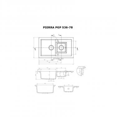 Мойка кухонная Perfelli PIERRA PGP 536-78 SAND Фото 5