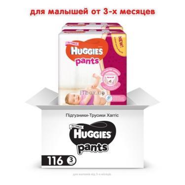 Подгузник Huggies Pants 3 для девочек (6-11кг) 116 шт (58x2) (5029054216408) - фото 2