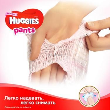 Подгузник Huggies Pants 3 для девочек (6-11кг) 116 шт (58x2) (5029054216408) - фото 5