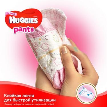 Подгузник Huggies Pants 3 для девочек (6-11кг) 116 шт (58x2) (5029054216408) - фото 7