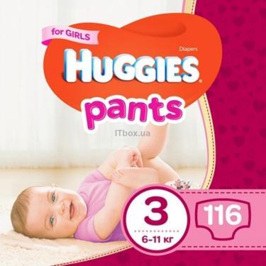 Подгузник Huggies Pants 3 для девочек (6-11кг) 116 шт (58x2) (5029054216408) - фото 1