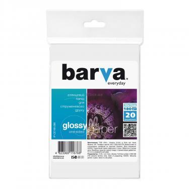 Бумага BARVA 10x15 Everyday 180г Glossy 20с (IP-CE180-286) - фото 1