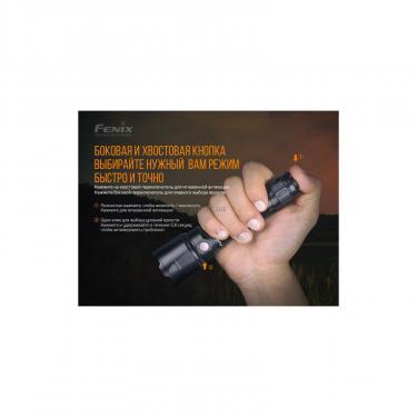 Ліхтар Fenix TK22 V2.0 (TK22V20) - фото 8