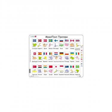 Пазл Larsen рамка-вкладыш Мемо Флаги серия МАКСИ Фото