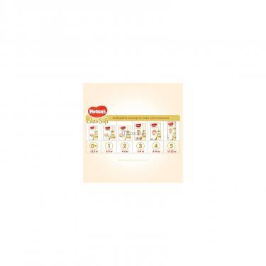 Подгузник Huggies Elite Soft 2 Box (4-6 кг) 164 шт (5029053547992) - фото 11