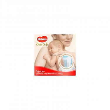Подгузник Huggies Elite Soft 2 Box (4-6 кг) 164 шт (5029053547992) - фото 4