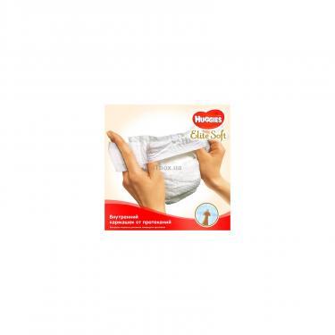 Подгузник Huggies Elite Soft 2 Box (4-6 кг) 164 шт (5029053547992) - фото 8