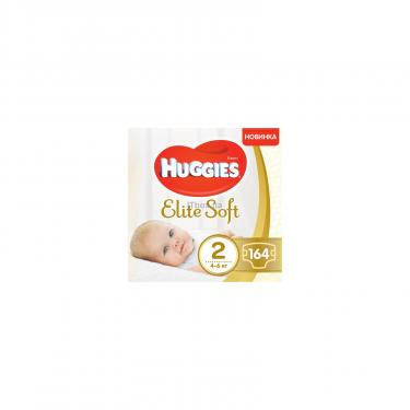 Подгузник Huggies Elite Soft 2 Box (4-6 кг) 164 шт (5029053547992) - фото 1
