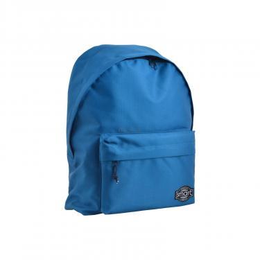 Рюкзак шкільний Smart ST-29 Pine green (555387) - фото 1